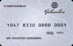 Goharbin card Classic