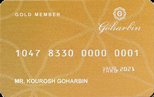 Goharbin Gold Card