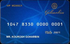 Goharbin VIP Card