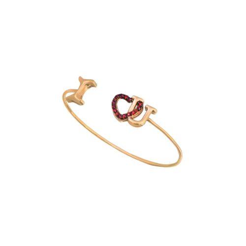Goharbin Gold Ruby Bracelet